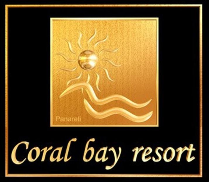 Recommandations: Panareti's Royal Coral Bay